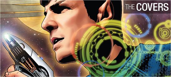 comic33-cover