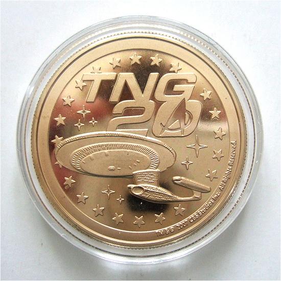 tng20-coin